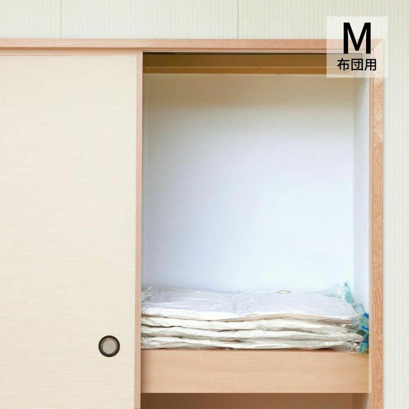 季節外の布団や衣類がかさばってスペースを取る!そして清潔に保管したい!を解決できるのが圧縮袋です。