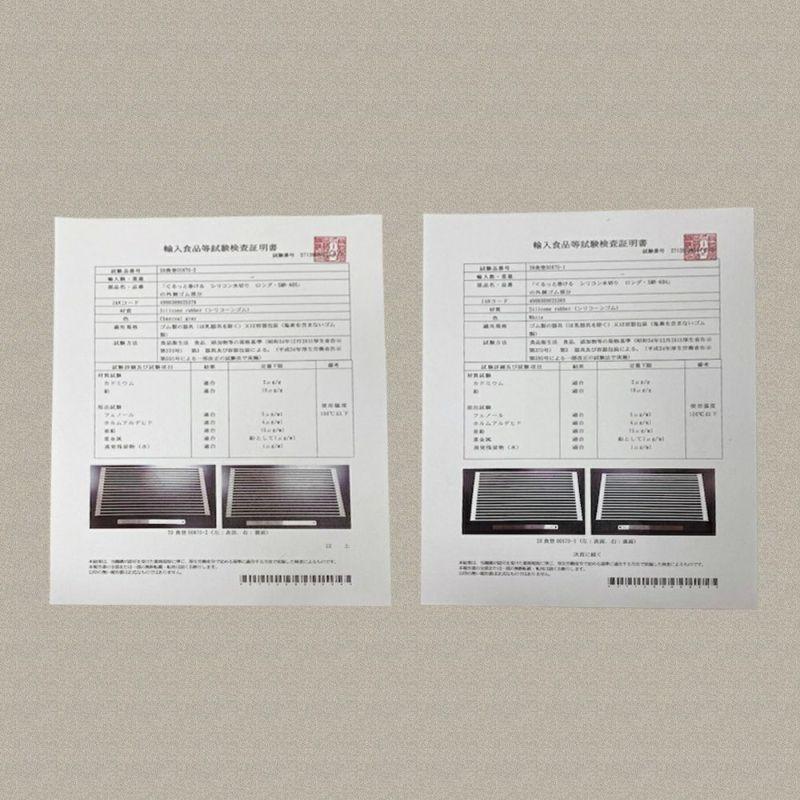 日本規格の職食品検査基準に合格。衛生面も安心。